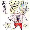deepazureskies userpic