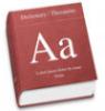 энциклопедии, словари, толкователи