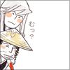 Northern Scum: Shunsui Ambiguously Straight Couple