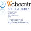 webcentr userpic