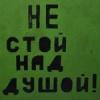 pavel_varnavsky