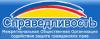 infos_pravdoy userpic