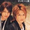 Sherry-True: Tackey & Tsubasa