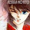 pretty ryo