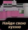 jesan userpic