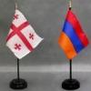 pic#Армяно-Грузинская дружба