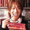 Koyama Bookworm