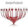 amfirifma userpic