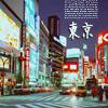 japan_treasures: Japan - lights