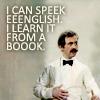 english, good