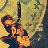Tissa: sv: chloe/oliver - warrior - archery