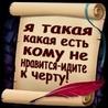 Блог Андриана Дронова