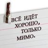 fotogreen userpic