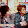 Kirie: ohmiya hear you