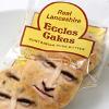 Ecclescakes