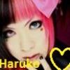 Yoshimune Haruko: Haruko pink cuttie