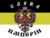 pic#слава_империи