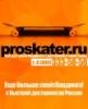 proskaterru userpic