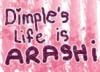 Dimple Baluyos