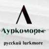 lurkoebka userpic