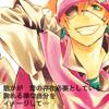 xxxsumeragi userpic