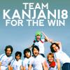 team kanjani ftw~!