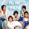 Ao no Michi, the Blue Road - Projects and Update