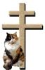 Лоранский крест.