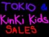tokio_suki