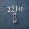221B by almightyspaz