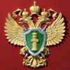 Герб ГП РФ