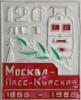 Курская