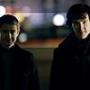 Xan: SherlockJohn