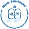 шаарей шалом лого
