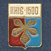 Kiev 1500