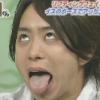 Elizabeth :): sho's tongue
