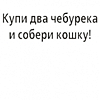 trudy_i_dni userpic