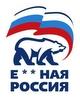 е**ная россия