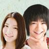 UmiChii ~Chinen Yuri x Kawashima Umika Community~