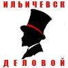 ilyichevsk_delovoy