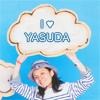 I don't do drugs. I do... KANJANI8!: subaru loves yasuda