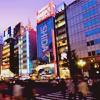 ataesgirl: Japan