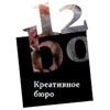 12bo userpic