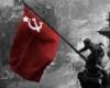 Русская Победа!