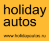 holiday_autos userpic