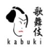 Kabuki, бар, роллы, Кабуки, Суши