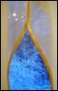 синева за окном