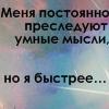 immoral_me userpic