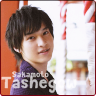 TASHEGOW