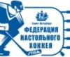 лого ФНХ СПб